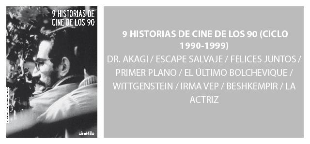 9 historias de cine de los 90